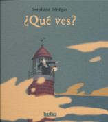 ¿Qué ves? - What Do You See?