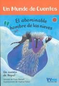 El abominable hombre de las nieves - The Abominable Snowman
