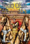 La historia de Julio César - The History of Julius Caesar