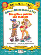 Ben and Becca Want a Pet/Ben y Beca quieren una mascota