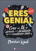 Eres genial - You Are Awesome