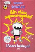 Diario de Rowley ¡Un nino superamigable! - Diary of an Awesome Friendly Kid: Rowley Jefferson's Journal