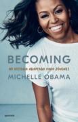 Becoming: Mi historia adaptada para jóvenes - Becoming: Adapted for Young Readers