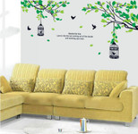 StickieArt Green Leaves Bird Cage Wall Decal Large 60 x 90 cm