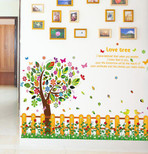 StickieArt Colourful Fantatree Wall Decal Large 60 x 90 cm
