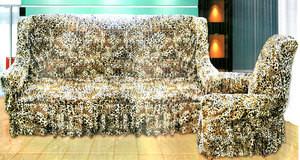 VELVET Sofa slip cover slipcover Leopard 3 pc. FIT SET