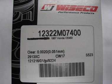 12322M07400 74 mm Piston Kit