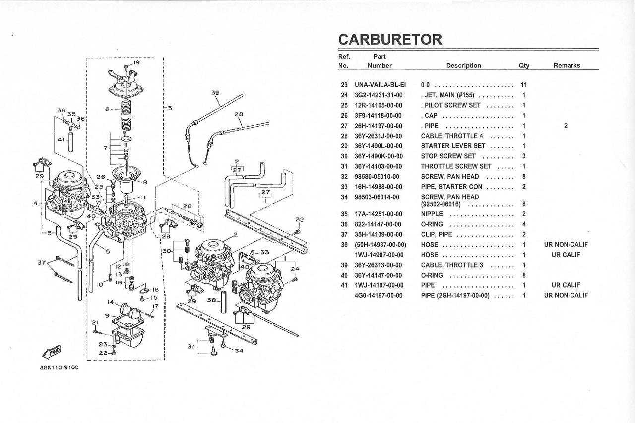 Yamaha OEM Part 12R-14105-00-00