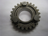 Transmission Gear, Yamaha FJ, XJ, 4th Pinion, (24T), 1TX-17141-00-00, 5UX-17141-00-00