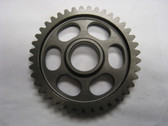 Engine Product, Transmission Gear, Yamaha FJ, XJ, 1st Wheel, (40T), 1TX-17211-00-00