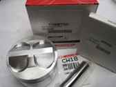 1199cc, 105X00X402, 4572PS, 4572M07750, 11148M77521 Single Piston, Motorcycle Series