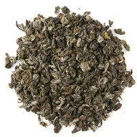 Sentosa Moon Swirl White Tip Green Loose Tea (1x4oz)