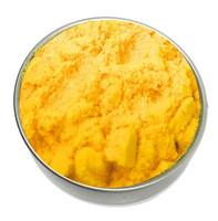 Ultimate Baker Petal Dust Yellow (1x5.0g)