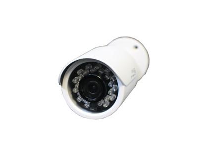 GW Security CCTV Color Camera 2MP HD 1080P Camera Unit