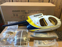FUNKEY Scale fuselage Hughes 500D .50( 600 ) size BLUE & YELLOW Color with Landing Skid