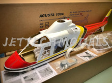 FUNKEY Scale fuselage Agusta 109A .50 (600) size Red Color with Fixed Landing gear