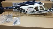 FUNKEY Scale Fuselage Long Ranger .50 (600) size BLUE Color