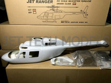 FUNKEY Scale Fuselage JET RANGER .30 / 550 size KIT VERSION ( VER 2 )