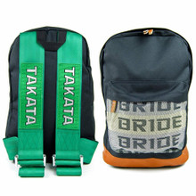 NEW JDM BAG BACKPACK BRIDE WITH GREEN TAKATA HARNESS BROWN LEATHER DRIFT RACE