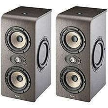 "Focal Shape Twin Dual 5"" Powered Studio Monitor with Passive Radiators Pair + Freebies"