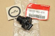 NOS Honda 1986-89 TRX250 R 1985-86 ATC250 R Reserve Tank Cap 19102-HB9-670