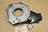 NOS Honda 1984 ATC200 ES Big Red TRX200 Left Crankcase Stator Cover 11341-969-000