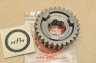 NOS Honda 1981-84 ATC250 R Transmission Counter Shaft Fourth 4th Gear 28T 23471-961-010