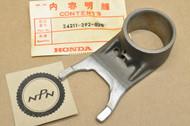 NOS Honda CB450 K1-K7 CB500 T CL450 K0-K6 Right Gear Shift Fork 24211-292-020