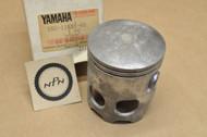 NOS Yamaha 1987-2006 YFZ350 Banshee 0.25 Oversize Piston 2GU-11635-00