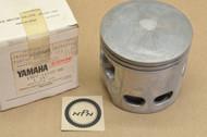 NOS Yamaha 1977-78 IT400 0.25 Oversize Piston 1W6-11635-00