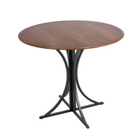Boro Dining Table