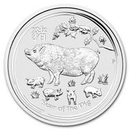 2019 Silver Lunar Pig