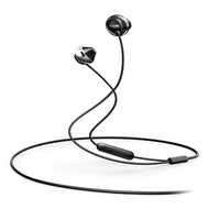 Philips Flite In-EarBud W/Mic Sliver/Grey - SHE4205BK