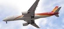 HONG KONG AIRLINES A350-900 B-LGB LH4CRK117 1:400