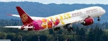 JC Wings JUNEYAO AIRLINES B787-9 (POPPY LIVERY, FLAPS DOWN) B-20D1 JC4DKH224A 1:400
