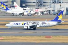 Phoenix Models SKYMARK AIRLINES B737-800(W) (B.LEAGUE) JA73NY PH4SKY1960 1:400