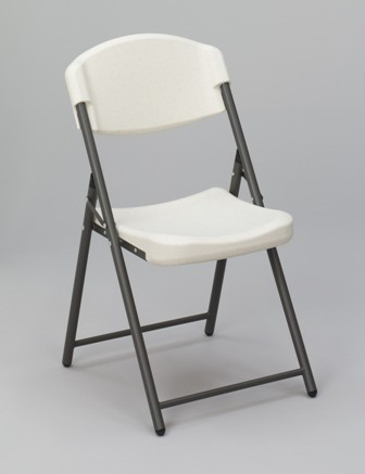 Bon Our Iceberg Folding Chair Is A Convenient Indoor/outdoor Seating Option For  Your Home Or