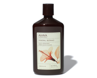 AHAVA Tropical Body Wash - Hibiscus & Fig