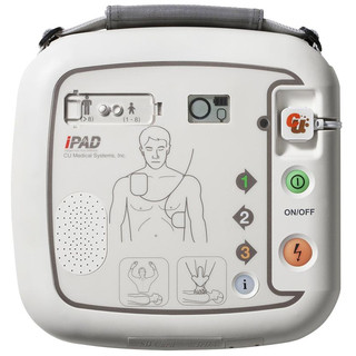 IPAD SP1 automatic defibrillator to include:   IPAD SP1 automatic Defibriallator (AED) unit  2x Electrode pads  1x Carry case  1x Starter kit  1x Defibrillator (AED) TRAINING SESSION for up to 10 people     The IPAD SP1 converts easily from Adult to Paediatric output with the flick of a switch making this the ideal unit for a school environment.  7 year warranty    28 day Deliver time - however most are dispatched before this period