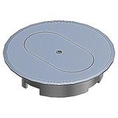 Carlon E97DSS - Nonmetallic Round Duplex Floor Box Cover