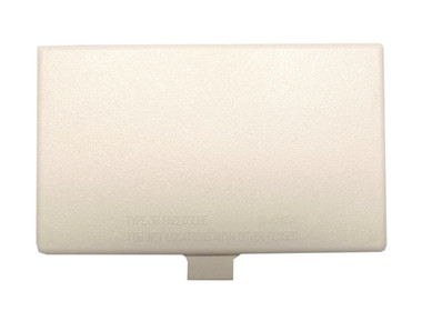 Arlington DBHW - Horizontal IN BOX White Replacement Cover