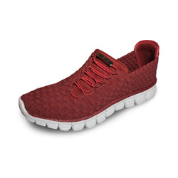 Kirby Dark Red Woven Sneakers