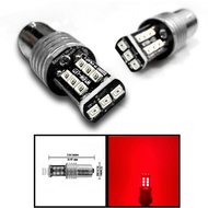 2x 1156 RED Super Bright LEDS 600 Lumens High Power 3535 Chip LEDs Turn Signal Light Bulbs