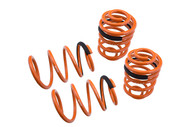 Megan Racing Lowering Springs Kit For Chevrolet Cobalt 2005 - 2010