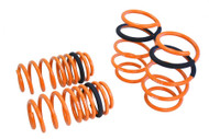 Megan Racing Lowering Springs Kit For Scion tC 2011+