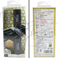 Air Spencer Giga Clip CLIPIA II / 2 Car Air Freshener Carbon Fiber- Relax Shampoo (Q71)