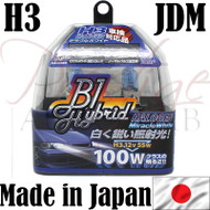 Polarg H3 Miracle White Halogen Bulbs - Made in Japan