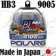 Polarg HB3 9005 Miracle White 4300k Halogen Bulbs - Made in Japan