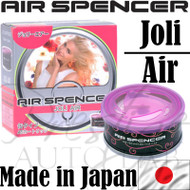 Air Spencer Eikosha Cartridge Squash Air Freshener Made in Japan - A100 Joli Air