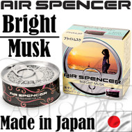 Air Spencer Eikosha Cartridge Squash Air Freshener Made in Japan - A101 Bright Musk